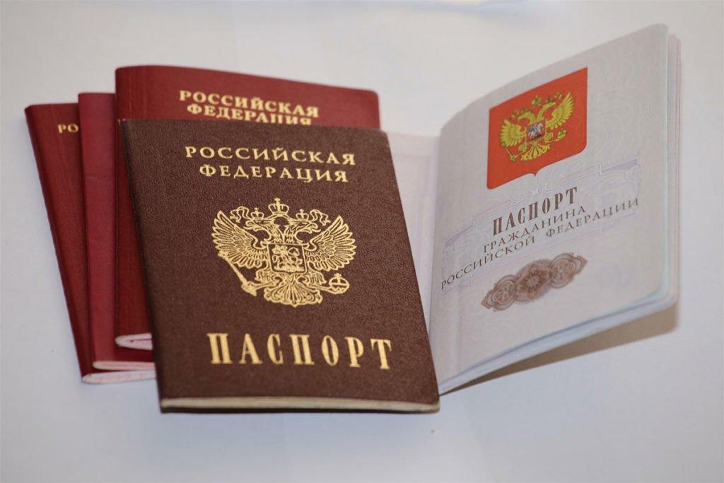 паспорт в 45 лет