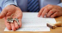 Какие документы проверить перед покупкой квартиры