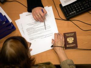 Какие документы нужны для прописки 16 летнего ребенка