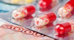Какие документы собрать для получения налогового вычета за лечение