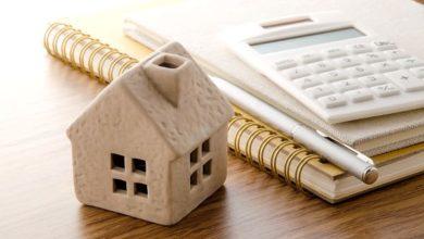 налоговый вычет за недвижимость