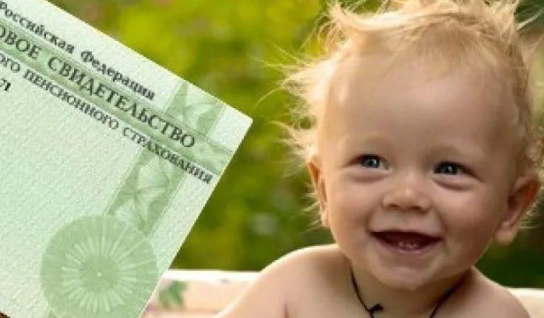 Какие документы нужны для того чтобы сделать снилс ребенку 4 года thumbnail