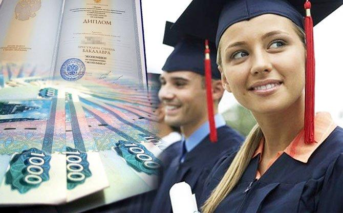 обучение за границе, налоговый вычет