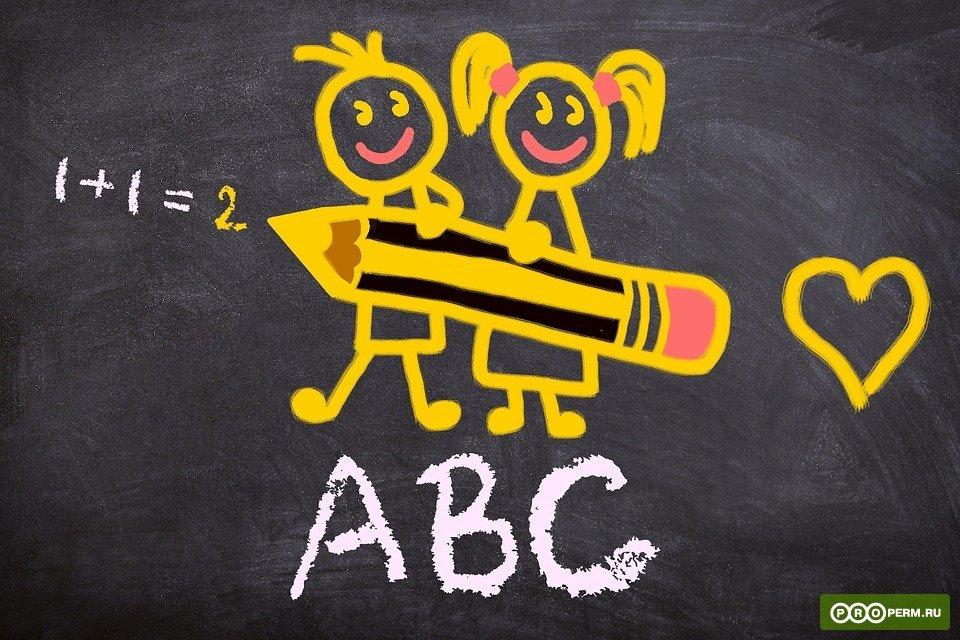 Документы для зачисления в первый класс