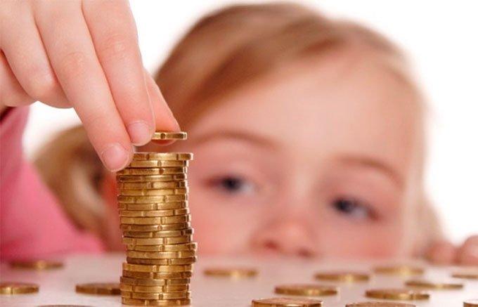 виды детских выплат