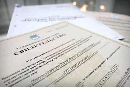 документы для ИП