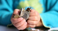 Какие нужны документы для оформления пенсии по потере кормильца