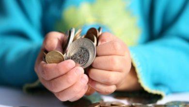 документы для пенсии по потере кормильца