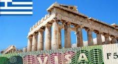 Какие документы нужны для получения шенгенской визы в Грецию в 2018 году