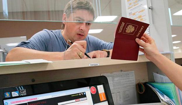 самостоятельное оформление шенгенской визы