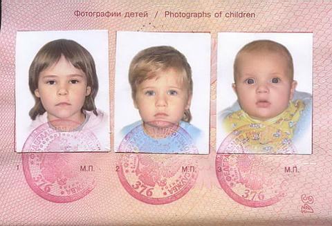 фото в паспорте родителей