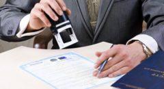 Какие документы нужны для открытия ООО, порядок действий