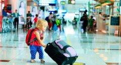 Перечень необходимых документов для ребёнка при выезде за границу