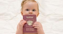 Список документов для получения загранпаспорта ребенку