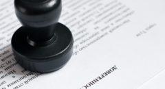 Как оформить доверенность: список документов и образцы
