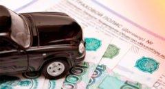 Какие документы нужны для оформления полиса КАСКО, после ДТП. Получение страховых выплат