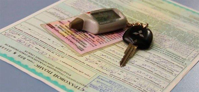 документы для страхования