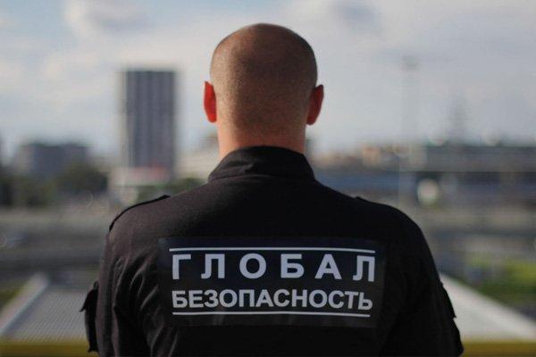 виды лицензий охранника