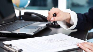 документы для смены директора ООО