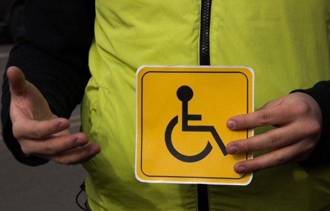 медицинская справка на права для инвалидов
