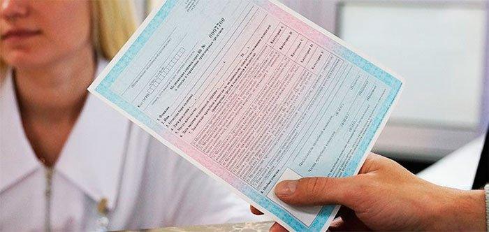 получение медицинской справки для ГИБДД, получение прав