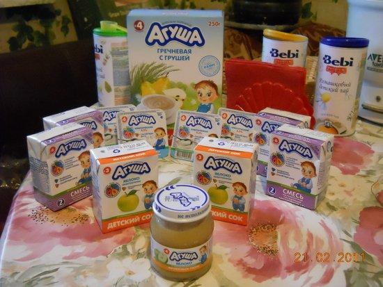 льготные наборы для малышей в Москве