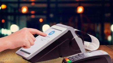 документы для регистрации онлайн-кассы