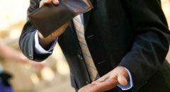 Какие документы нужны для оформления банкротства физического лица