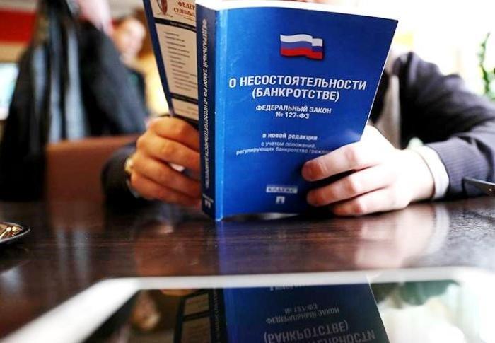 документы о задолженностях для банкрота