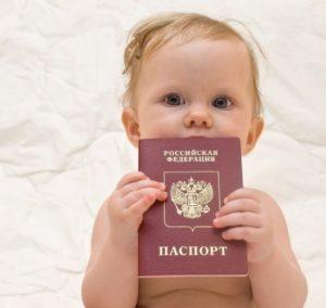 детское гражданство