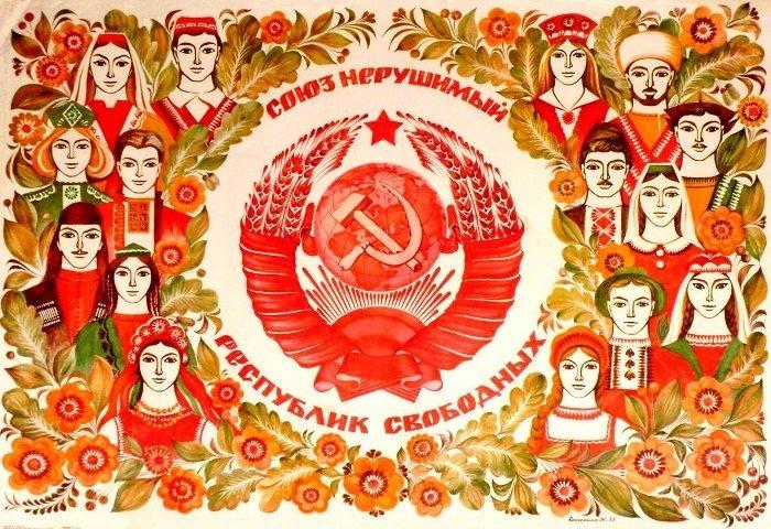 носители языка и граждане СССР