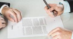 Понятие и оформление рамочного договора