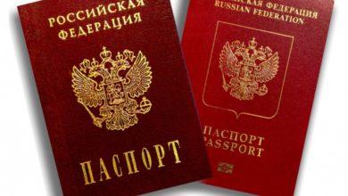 первый паспорт в 14 лет