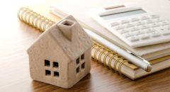 Какие документы собрать для получения налогового вычета с квартиры