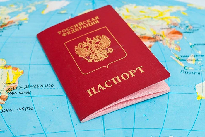 документы для загранпаспорт нового образца