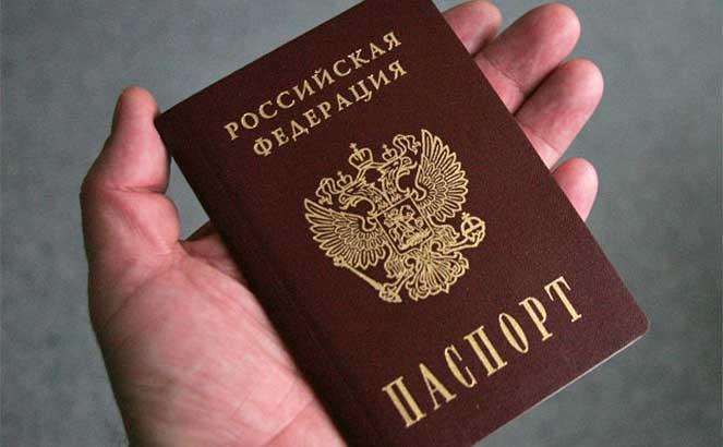 Документы для паспорта в 20 лет