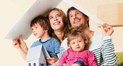 Какие документы нужны для участия в программе «Молодая семья»