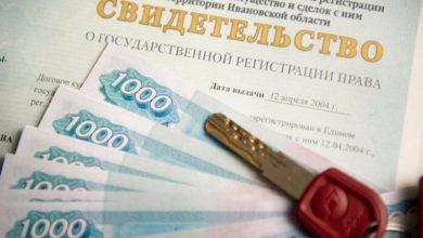 приватизация документы