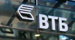 Какие документы подготовить для получения ипотеки в ВТБ