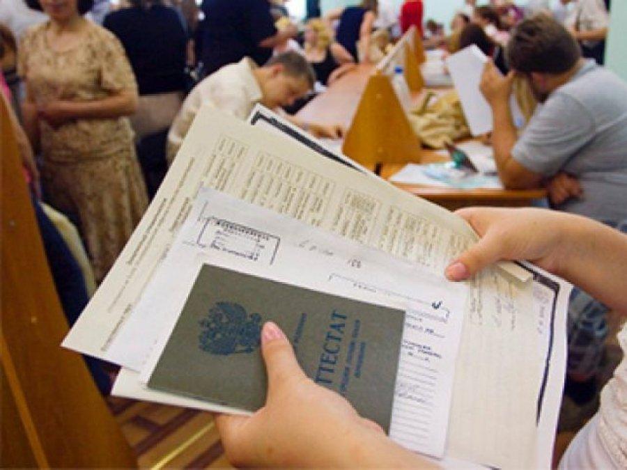 документы для поступления в ВУЗ