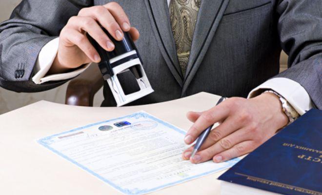 документы для регистрации ООО