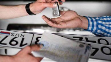 документы для переоформления автомобиля