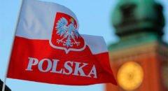 Какие документы нужны для получения шенгенской визы в Польшу