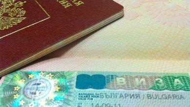 документы для визы в Болгарию