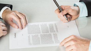 Оформление рамочного договора